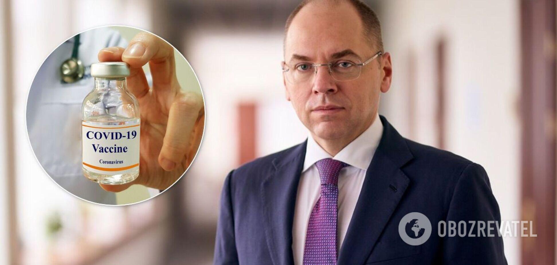 Степанов сказав, коли вакцина проти COVID-19 повинна надійти в Україну