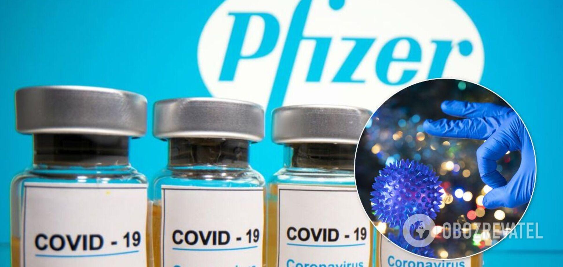 Вакцина против коронавируса от Pfizer