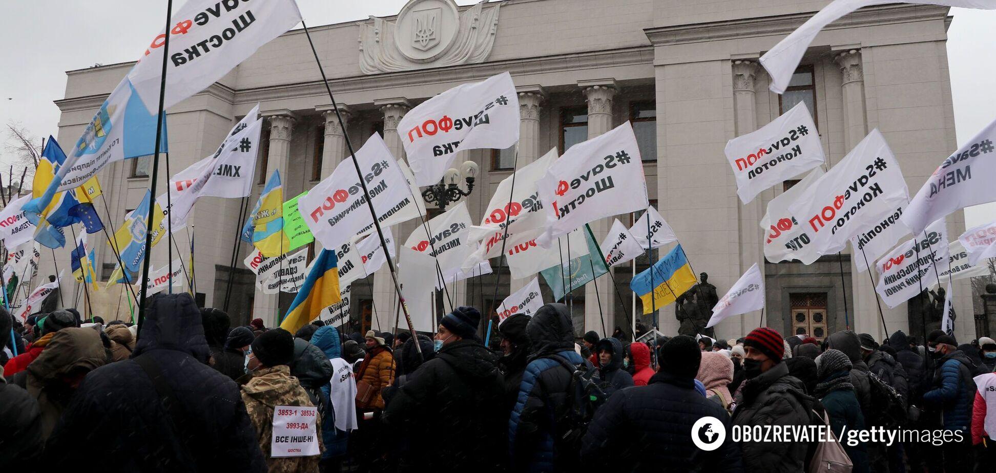Під Радою трапилися сутички протестувальників із поліцією. Відео