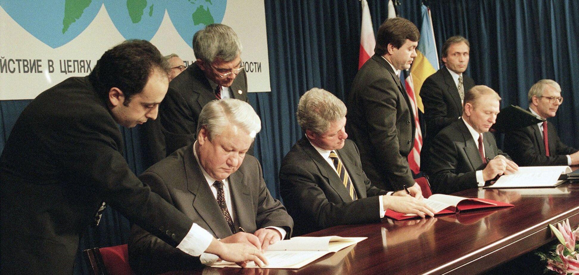 Подписание Будапештского меморандума в декабре 1995 года