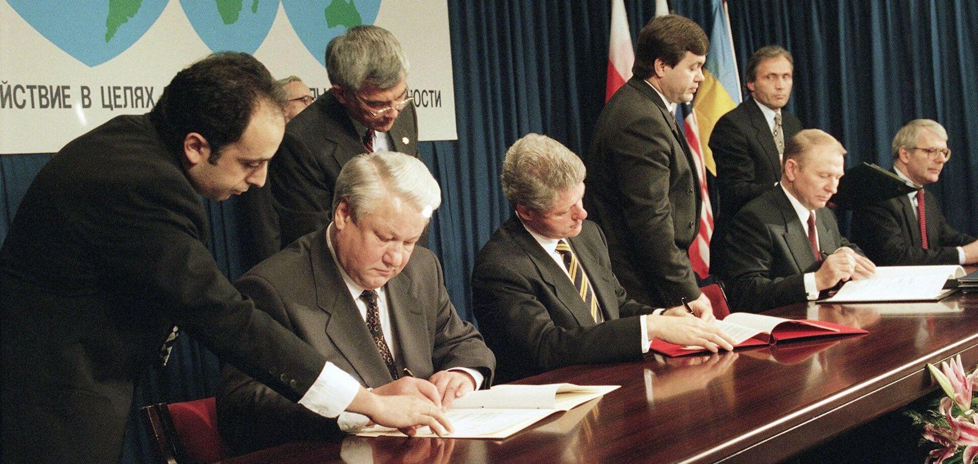 Подписание Будапештского меморандумао гарантиях безопасности для Украины