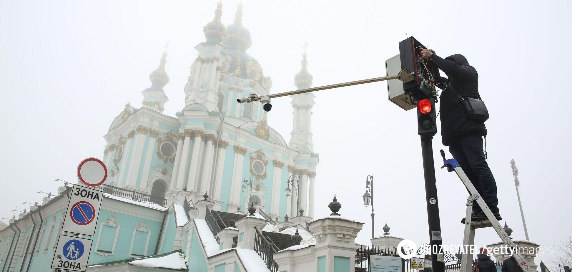 Киян попередили про погіршення погодних умов: оголошено жовтий рівень небезпеки