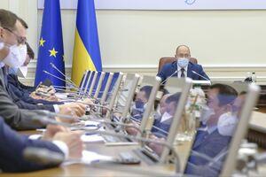 У и.о. министров останутся церемониальные функции
