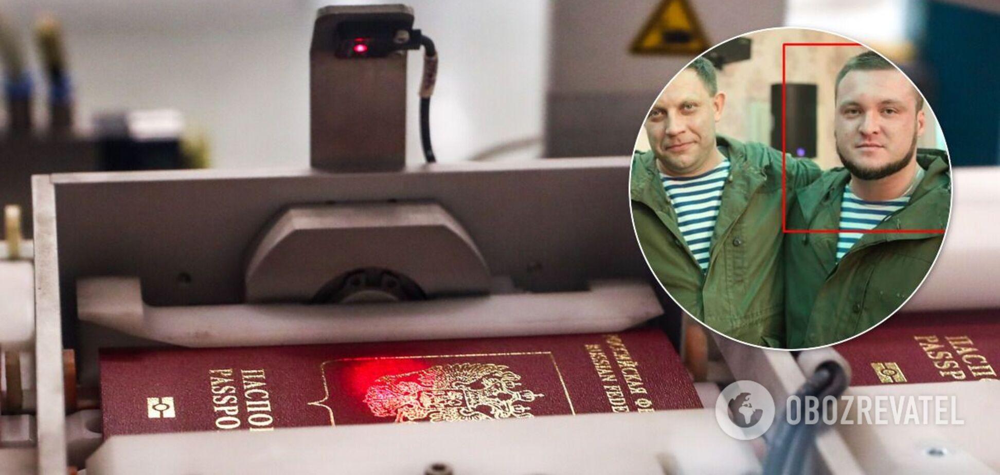 Сергей Завдовеев гражданство РФ