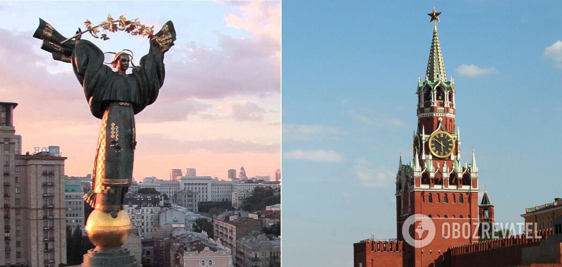 Чим відрізняються Київ і Москва