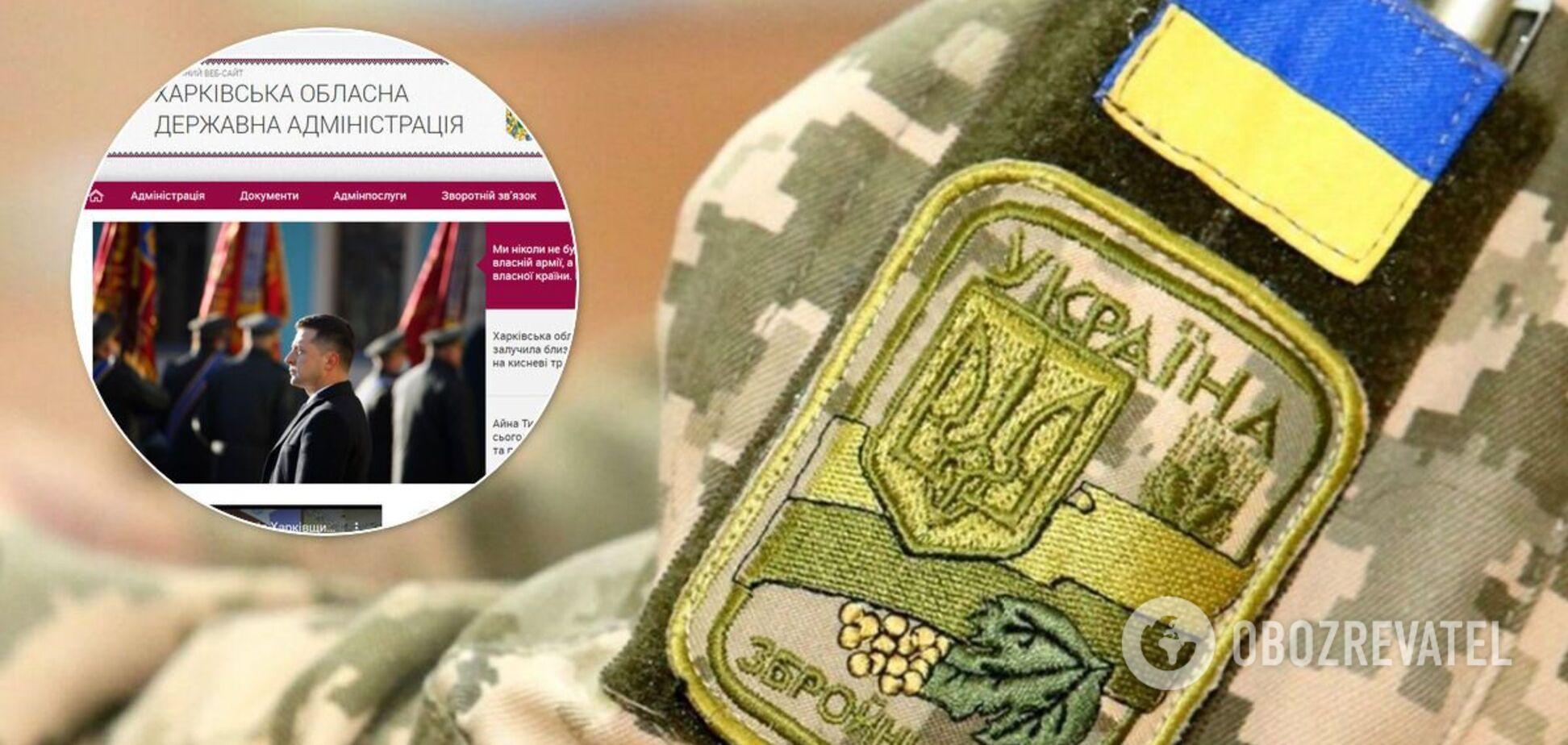 ХОГА поздравила украинских военных с праздником  'задним числом'
