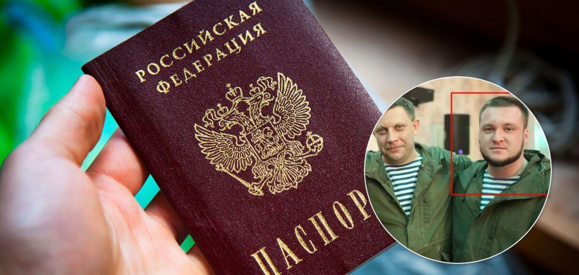 Терорист Сергій Завдовєєв розповів про причини відмови в громадянстві РФ