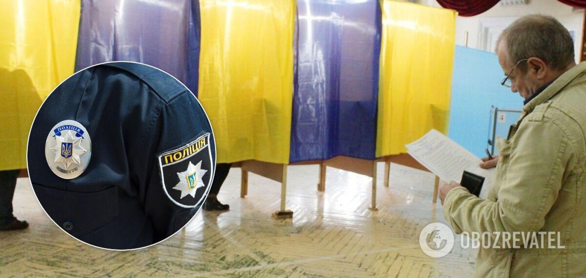 В полиции отчитались о нарушениях на выборах в Кривом Роге