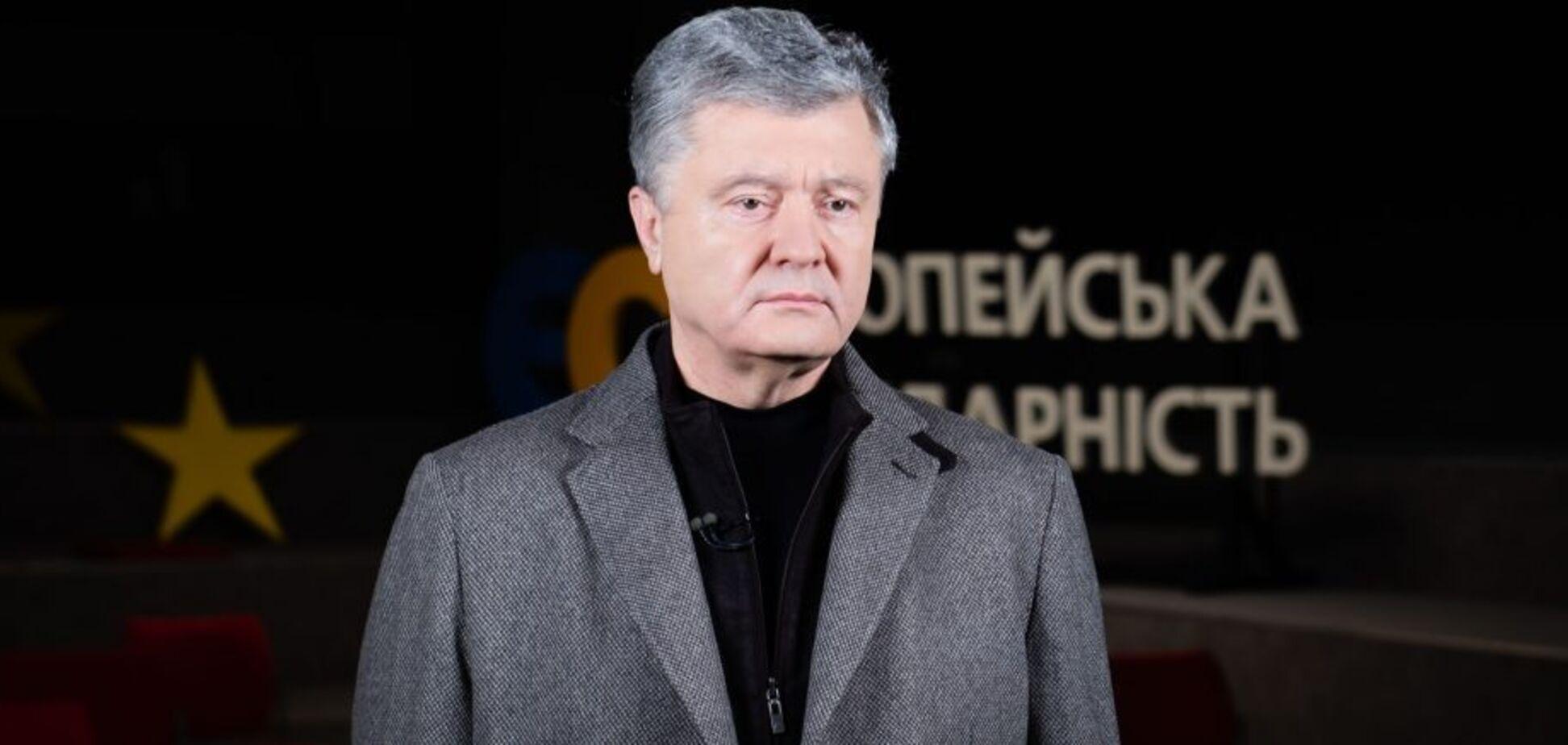 Петр Порошенко выразил свою позицию по делу генерала Назарова