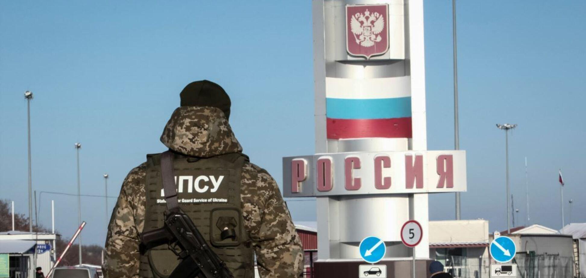 СМИ назвали имя украинца, которого ФСБ убила на границе с Россией