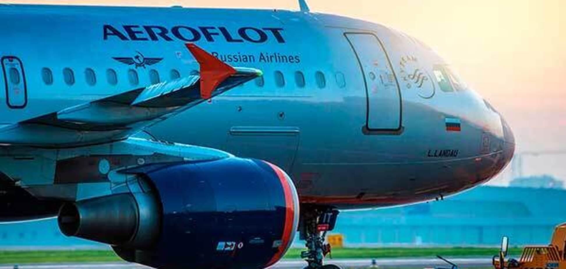 Российская авиакомпания 'Аэрофлот'