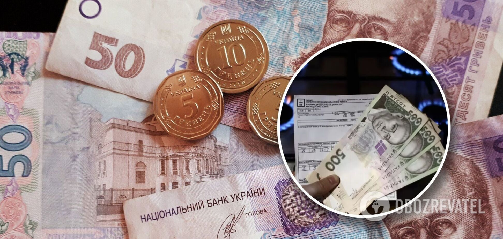 Борги українців за комуналку досягли позначки в 65 млрд грн