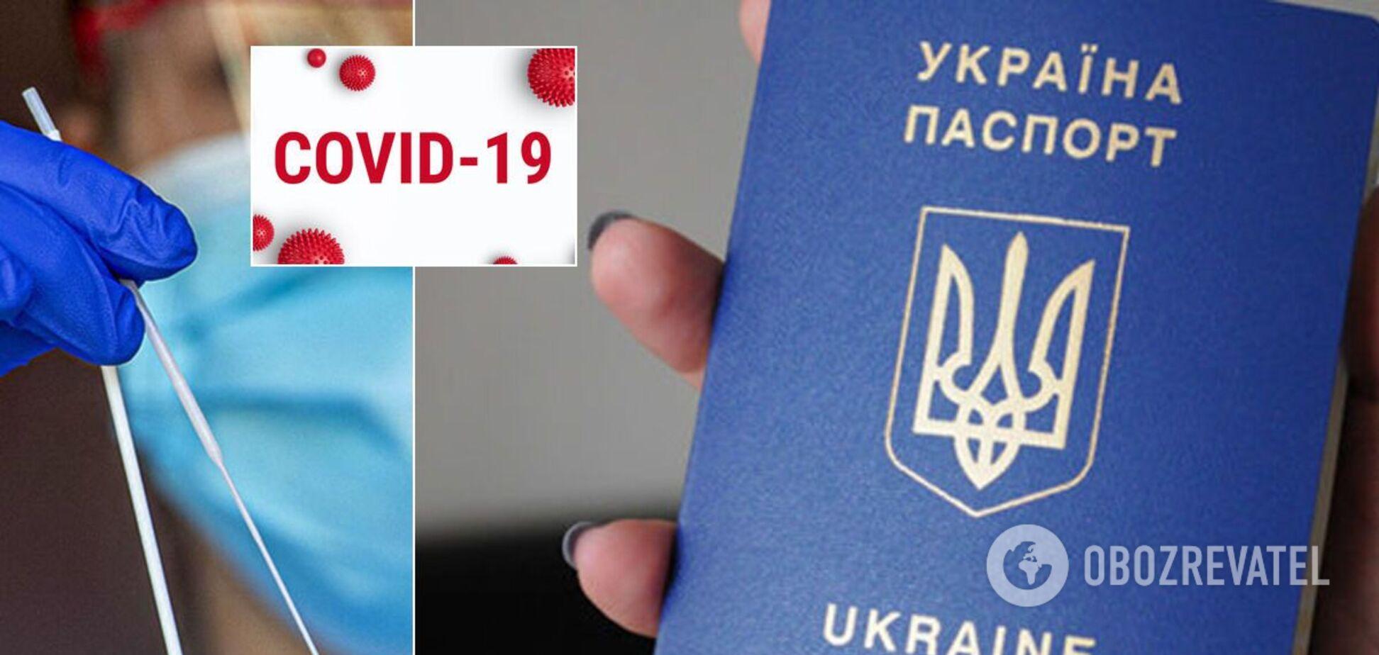 Навіщо потрібен паспорт при здачі тесту на коронавірус