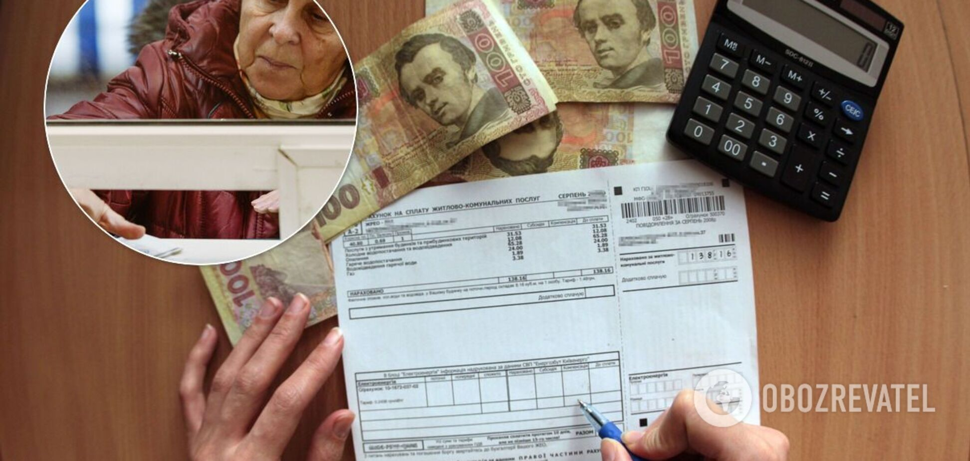 В Украине изменят пенсионные правила