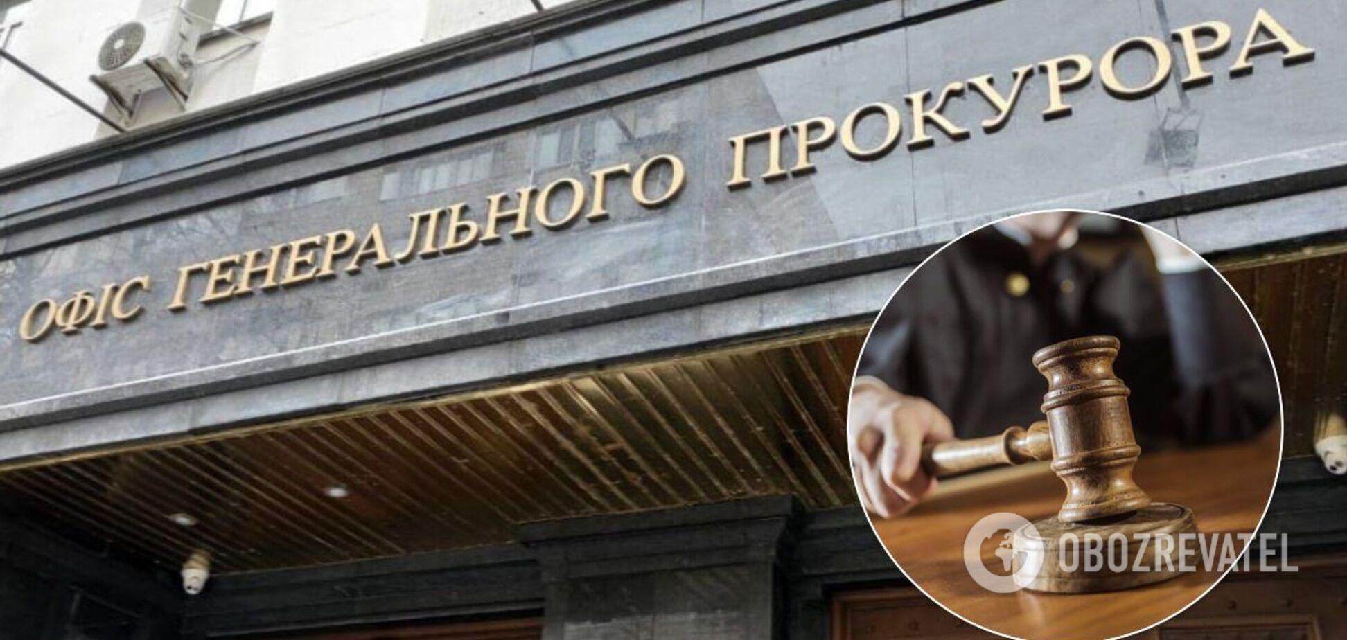 Люстрований експрокурор поновився на посаді та відсудив 5 млн