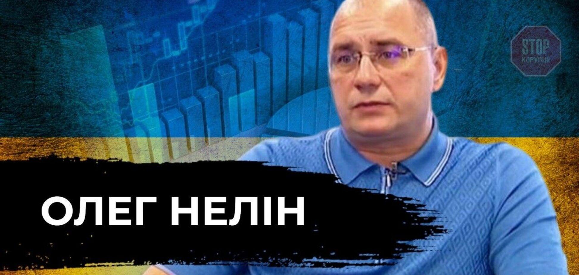Приватний інвестор може втратити в Україні 10 мільйонів доларів: що сталось і до чого тут 'Аркада'