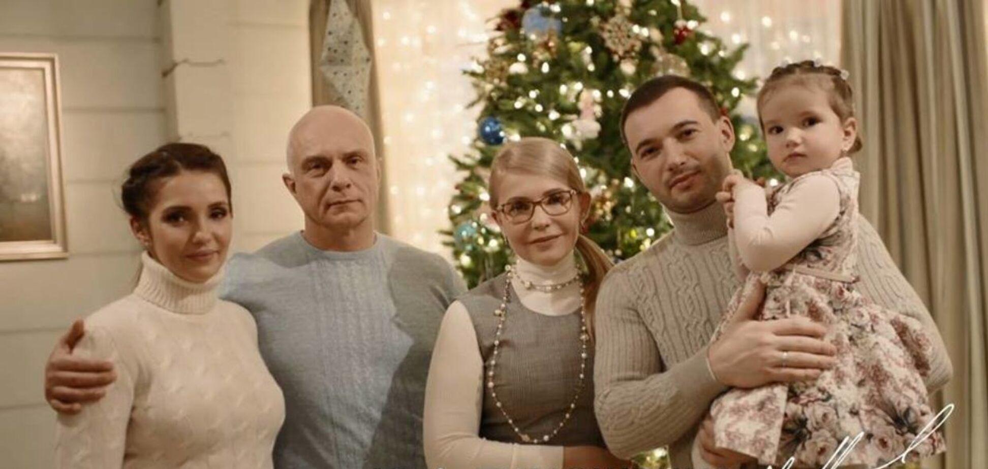 Сім'я Тимошенко з першою онукою