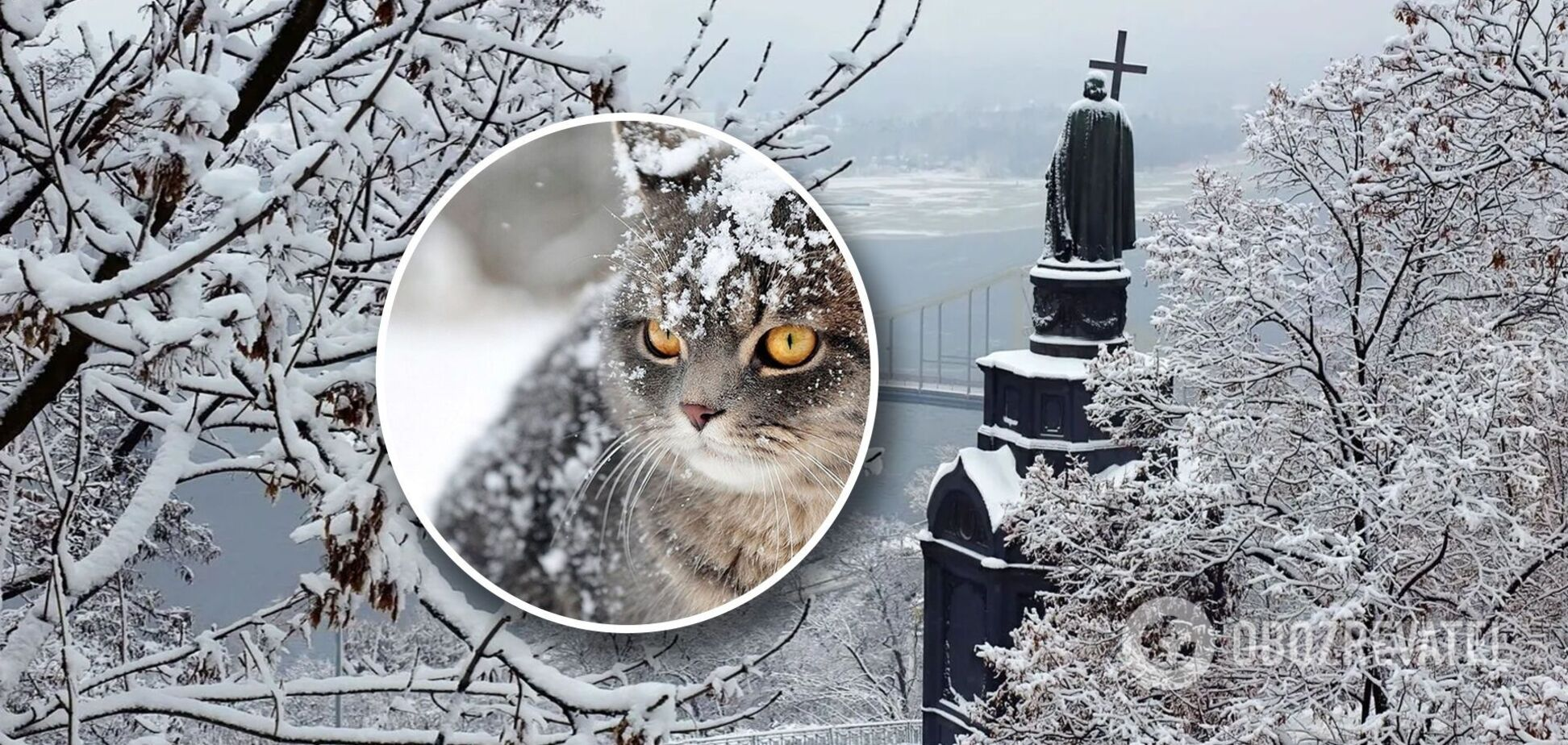 Какой будет погода в Украине на Николая, Рождество и Новый год: синоптики дали прогноз на зиму