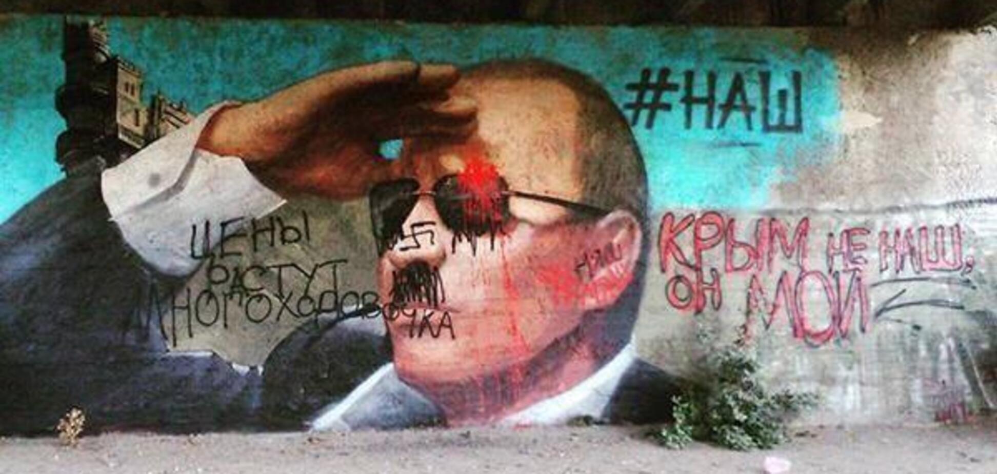 Новости Крымнаша. Предатели воют, что попали в круги ада