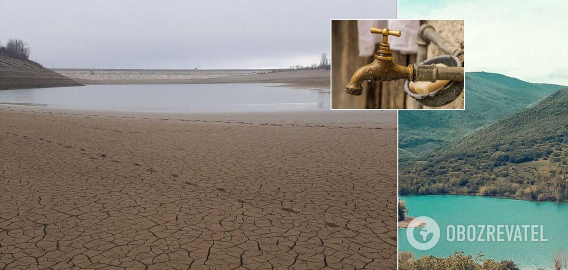 Аянське водосховище до та після пересихання