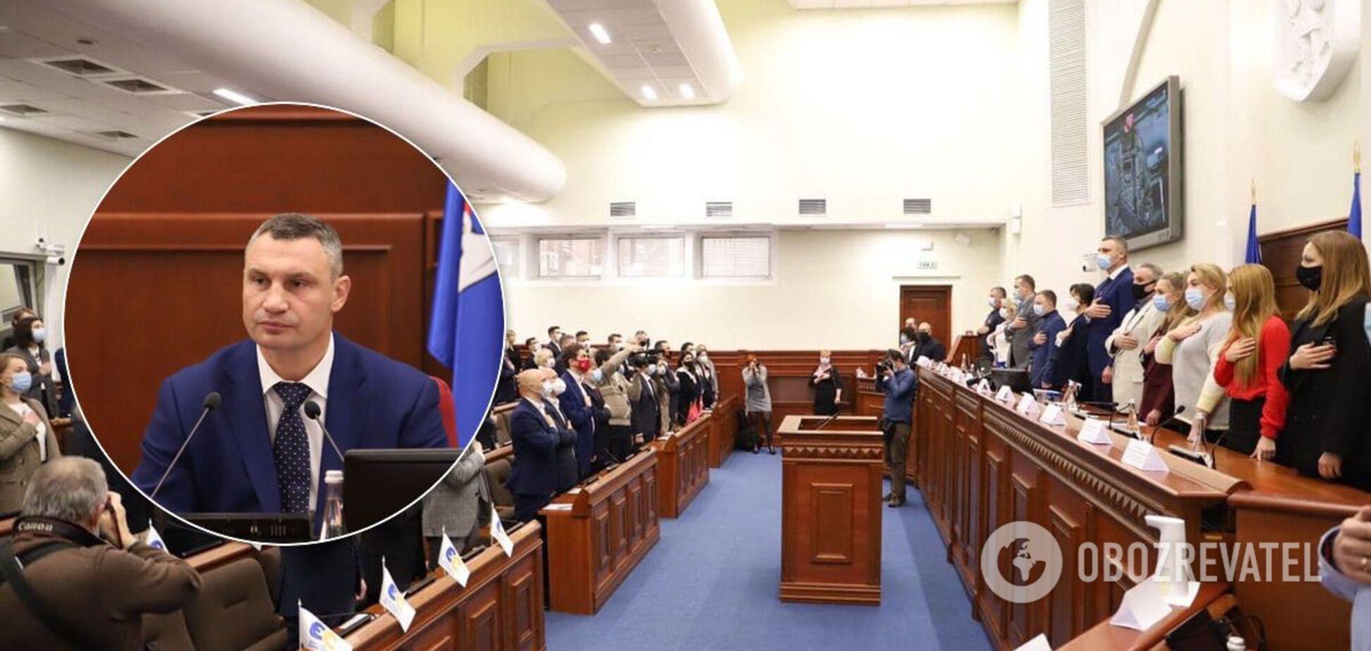 Кличко призвал депутатов принять бюджет на 2021 год и рассказал, на что его потратят