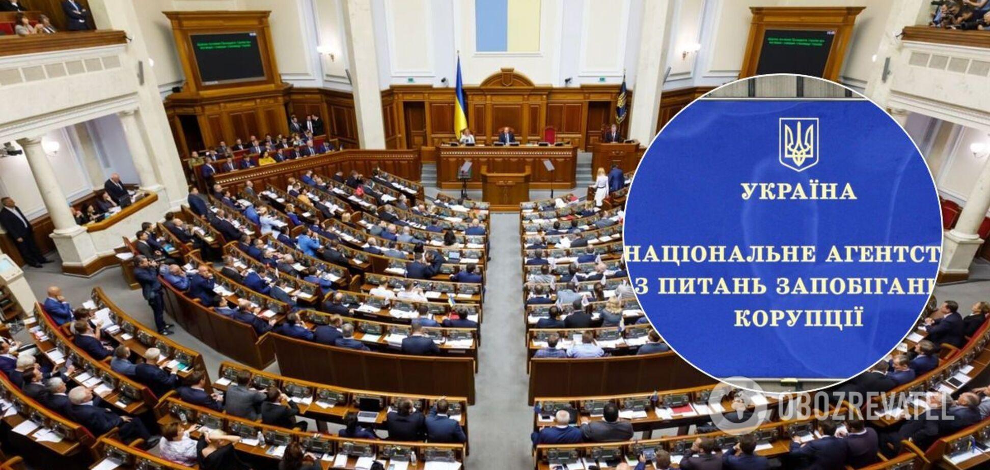 У Раду внесли законопроєкт про відновлення повноважень НАЗК