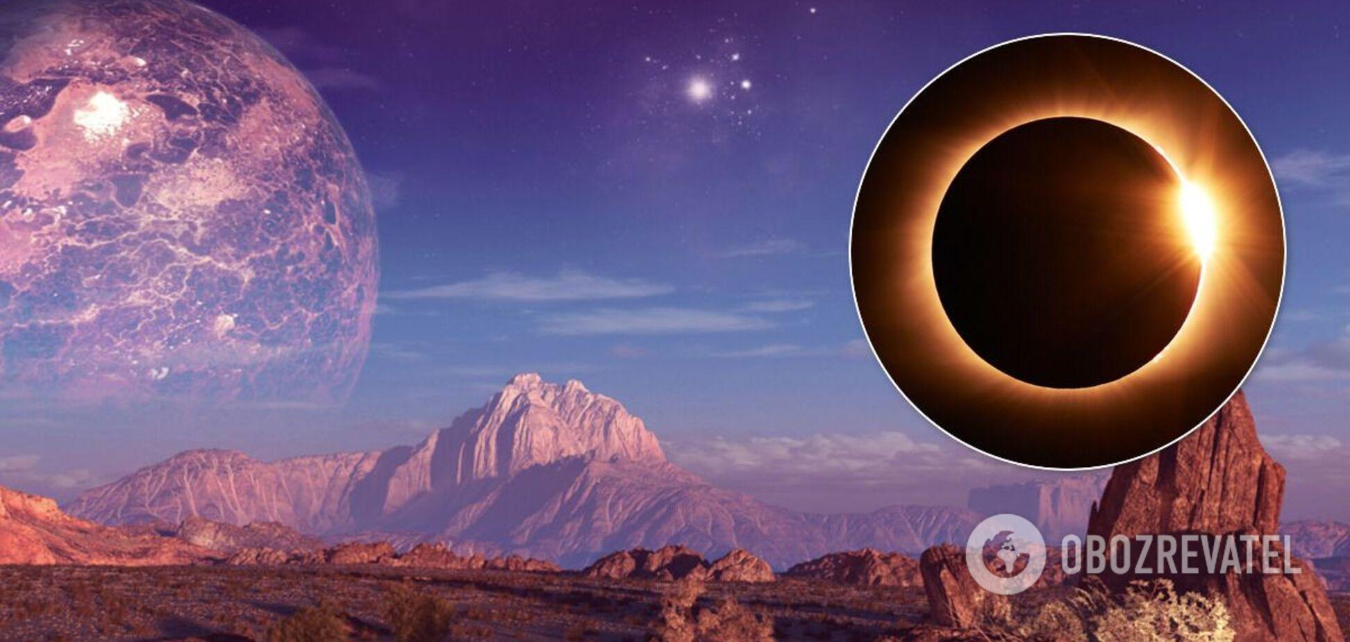 Затемнення 14 грудня активує трансформацію року