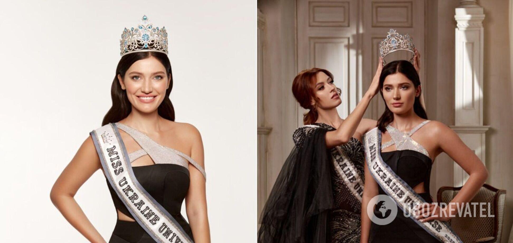 Елизавета Ястремская получила титул 'Мисс Украина Вселенная'