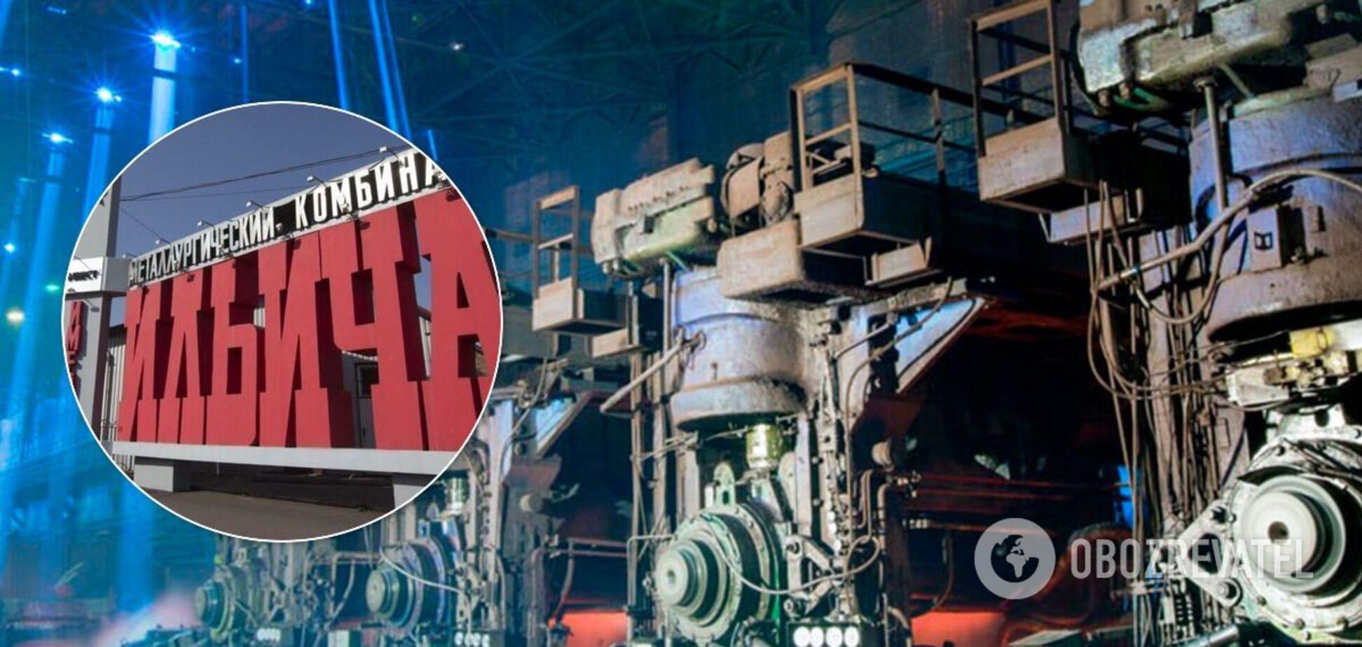 Метінвест спрямував 30 млн доларів на модернізацію цеху на ММК імені Ілліча