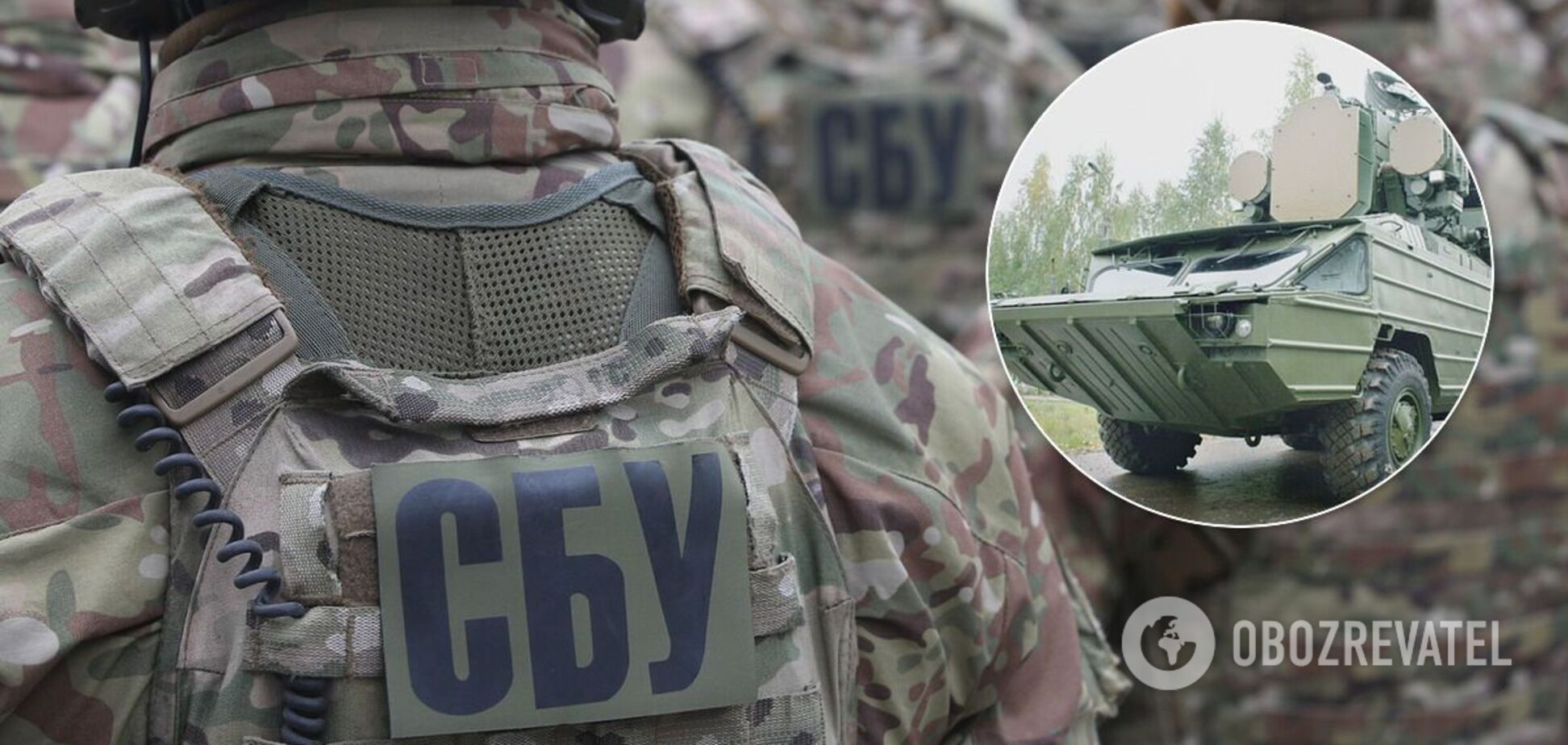 З України хотіли вивезти складові ракетного комплексу 'Оса-АКМ'. Фото