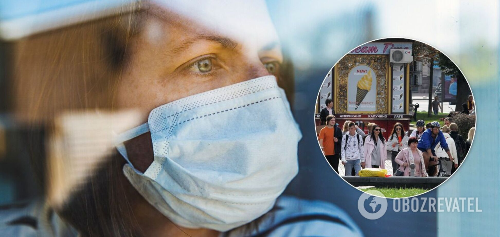Пандемию COVID-19 в Украине можем взять под контроль только осенью 2021-го, – экс-замгламы Минздрава