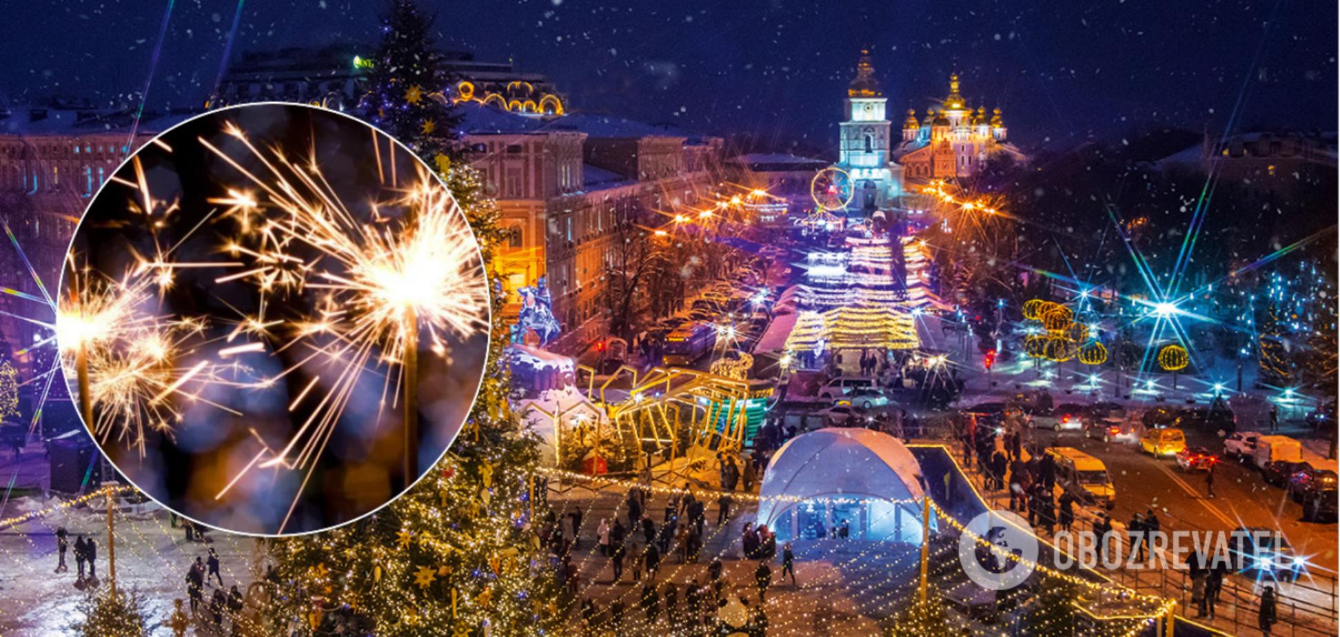 Ночной новогодний Киев