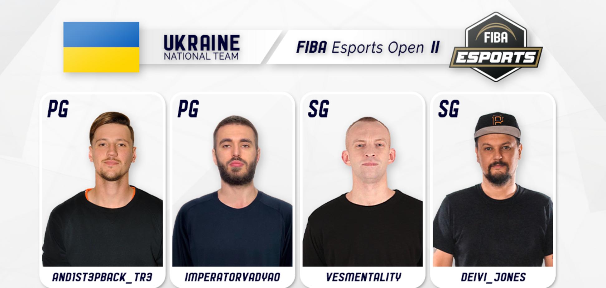 Сборная Украины по кибербаскетболу