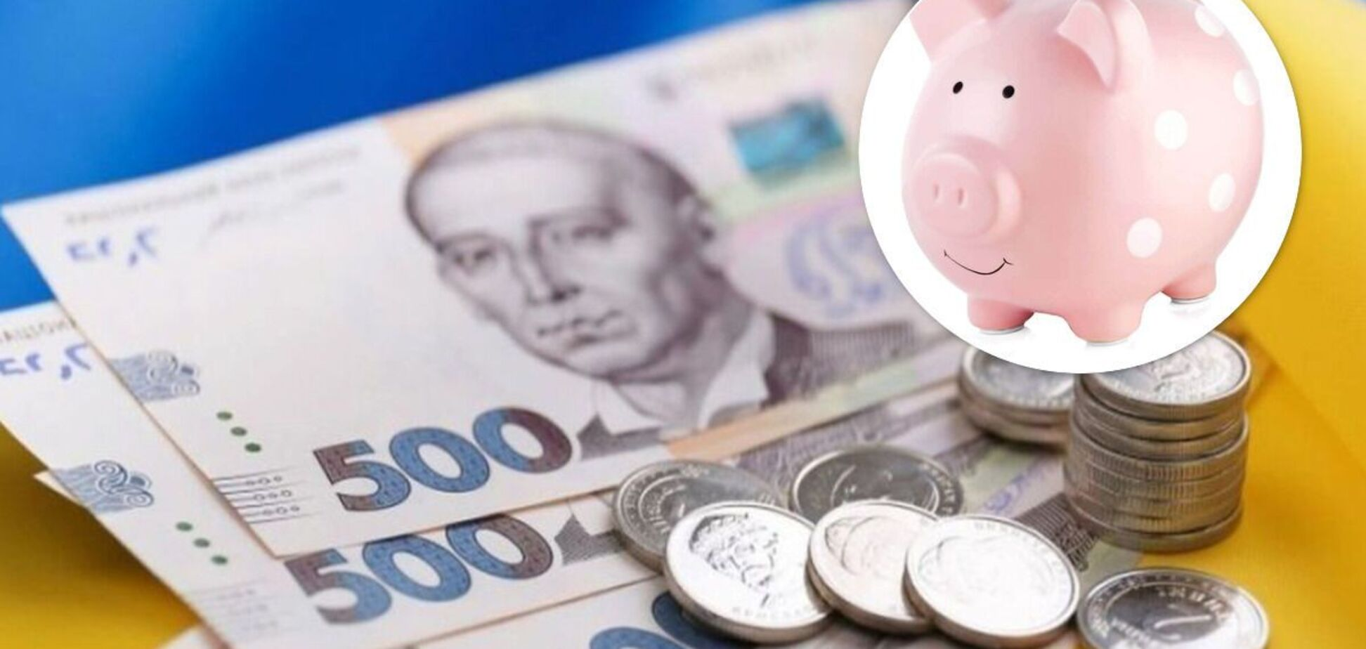 Власть готовит аферу: украинцам придется платить