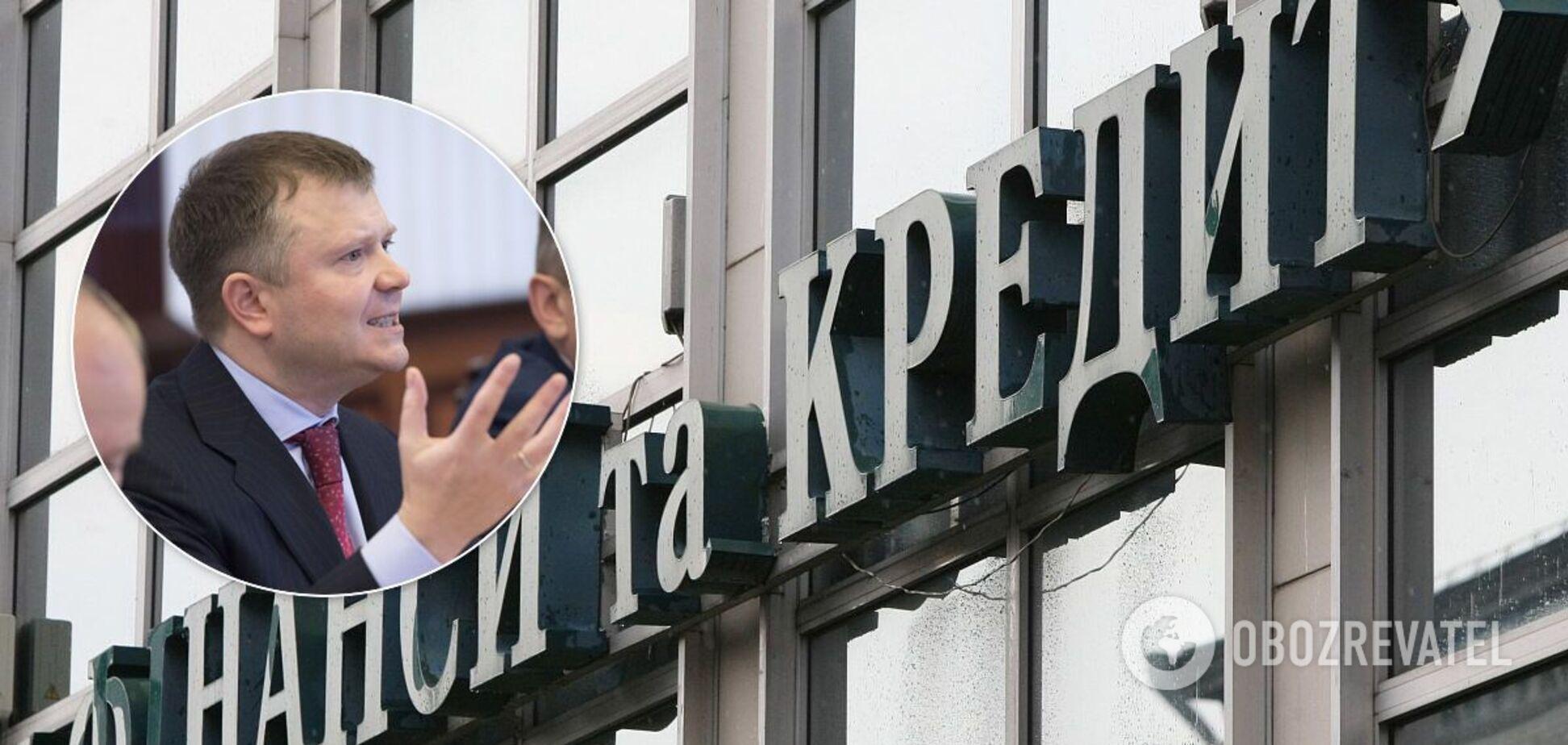 Арестованное имущество банка 'Финансы и кредит' Жеваго передали в АРМА, – Венедиктова