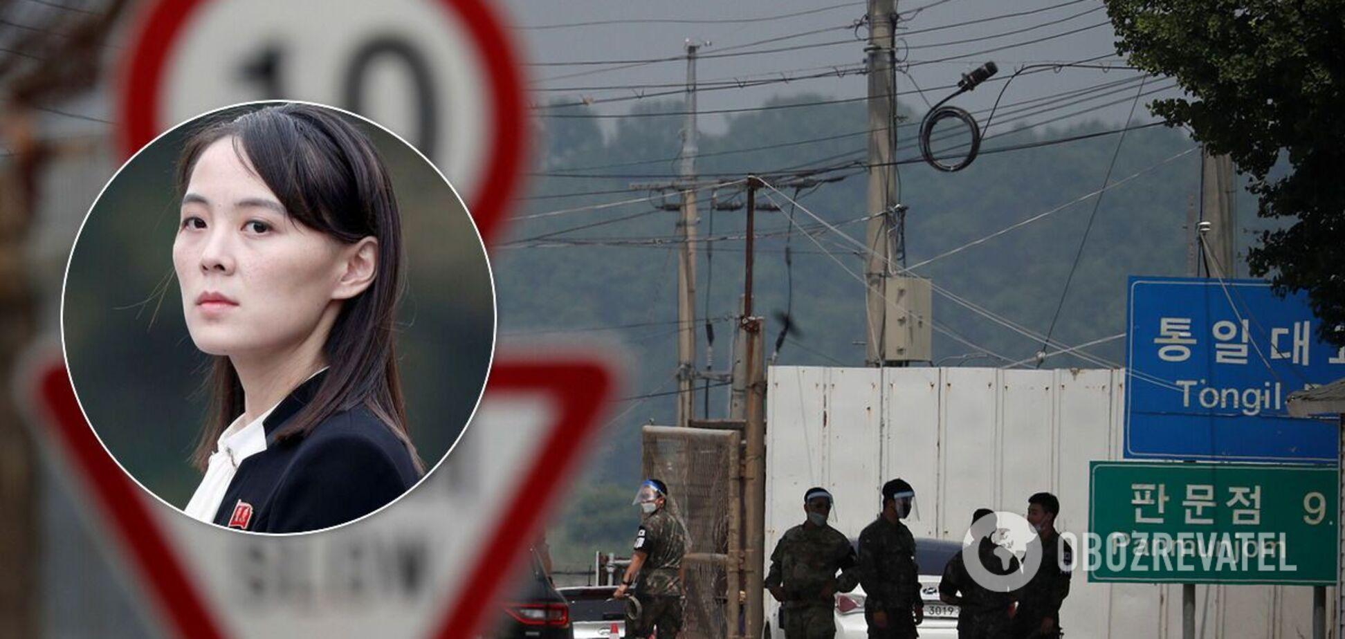 Сестра Кім Чен Ина пригрозила Південній Кореї розплатою через COVID-19