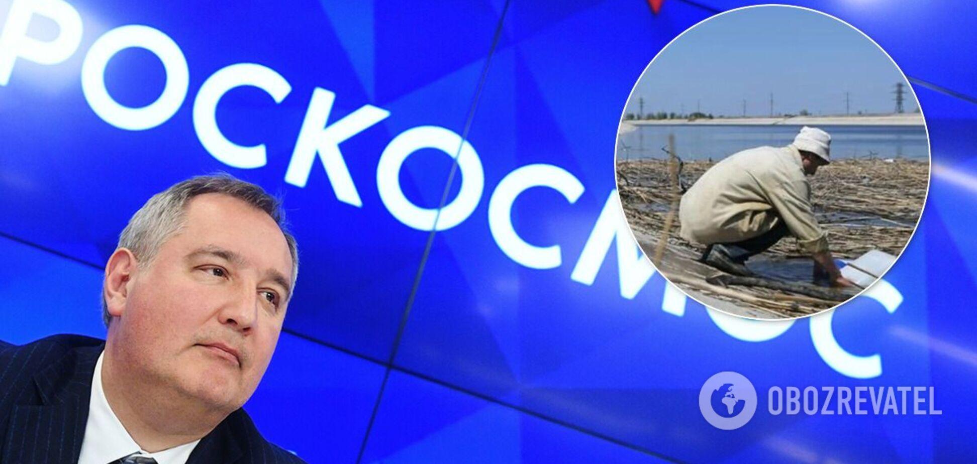 'Роскосмос' вызвался опреснять воду в Крыму