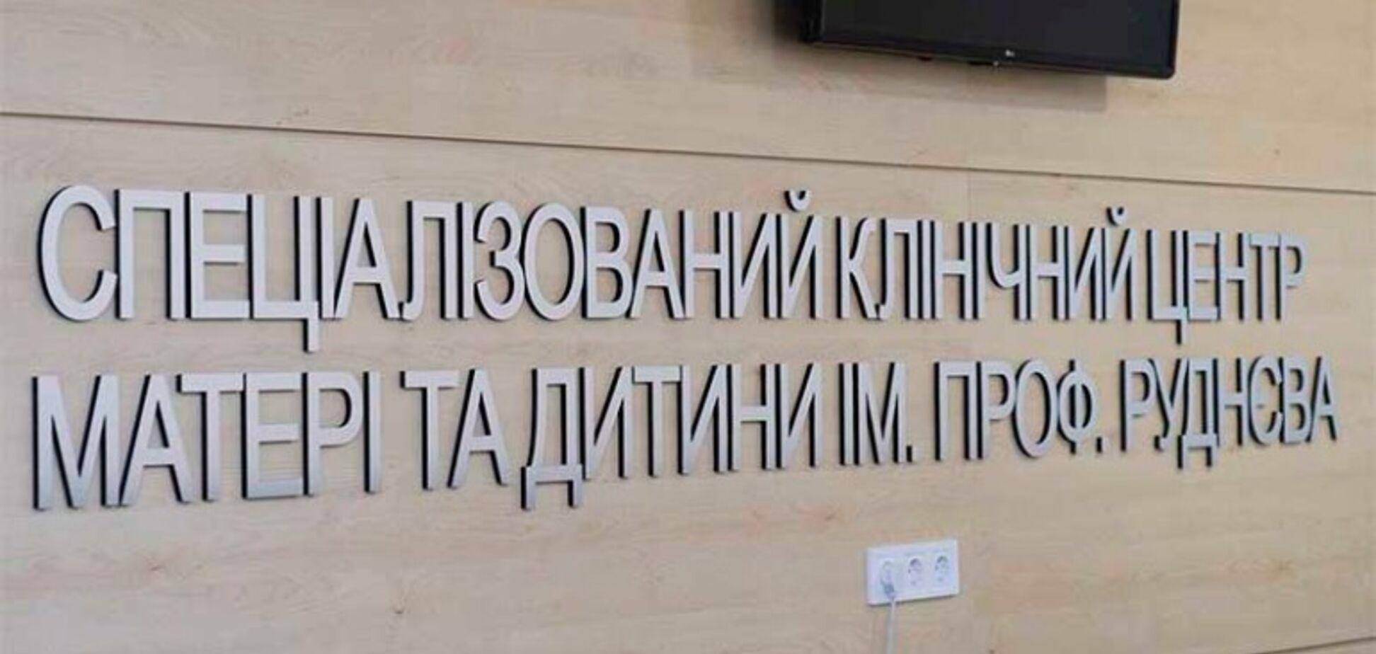 Советник премьера Юрий Голик: Все, что мы делаем – ради детей