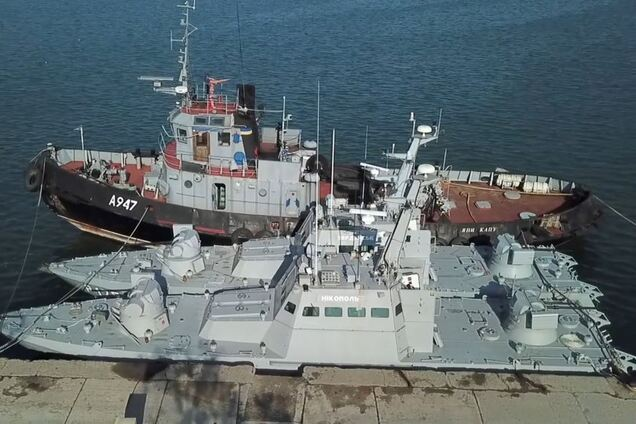 Повернуті українські кораблі