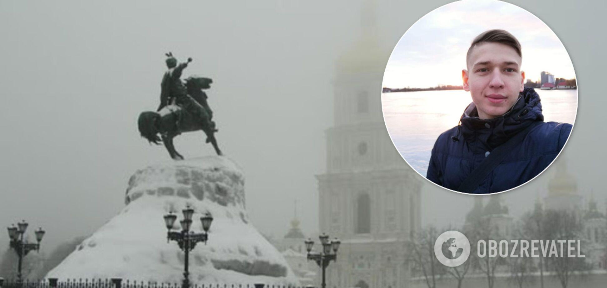 В Киеве загадочно погиб студент