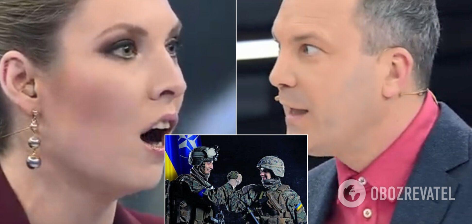Скабеева и Попов