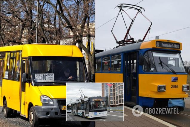 Транспорт Днепра: маршруты и графики работы
