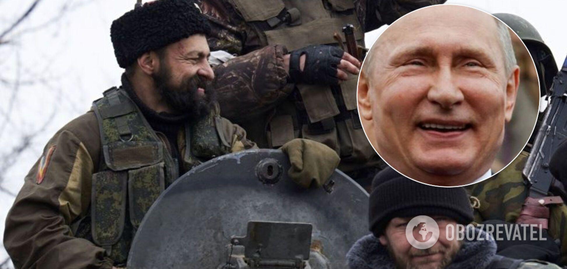 Терористи і Путін