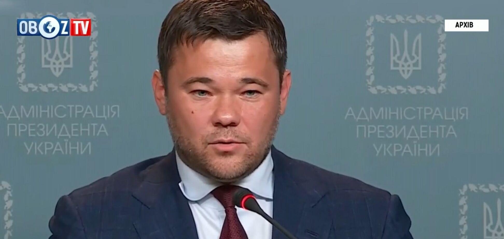 'Жил в свое удовольствие': Богдану припомнили скандальные выходки на посту главы ОП