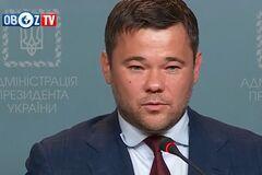 'Жив собі на втіху': Богдану пригадали скандальні витівки на посаді глави ОП