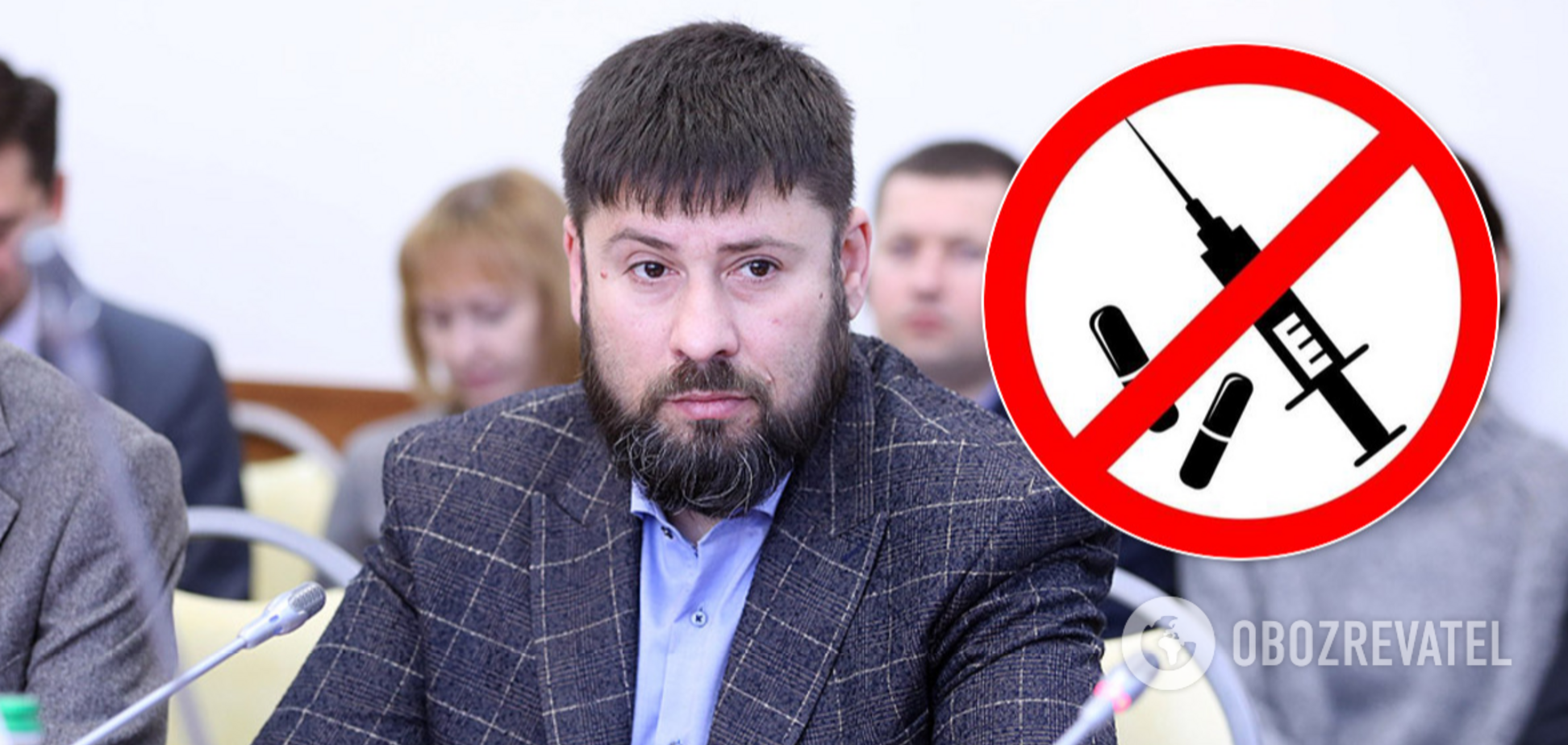 МВС анонсувало гучні зміни наркополітики в Україні