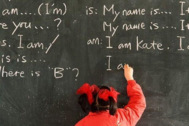 Експерт назвав причину поганого вивчення англійської в школах України