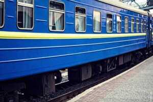 Полиция задержала 'минера' поезда на Черкасщине: какое наказание ему светит