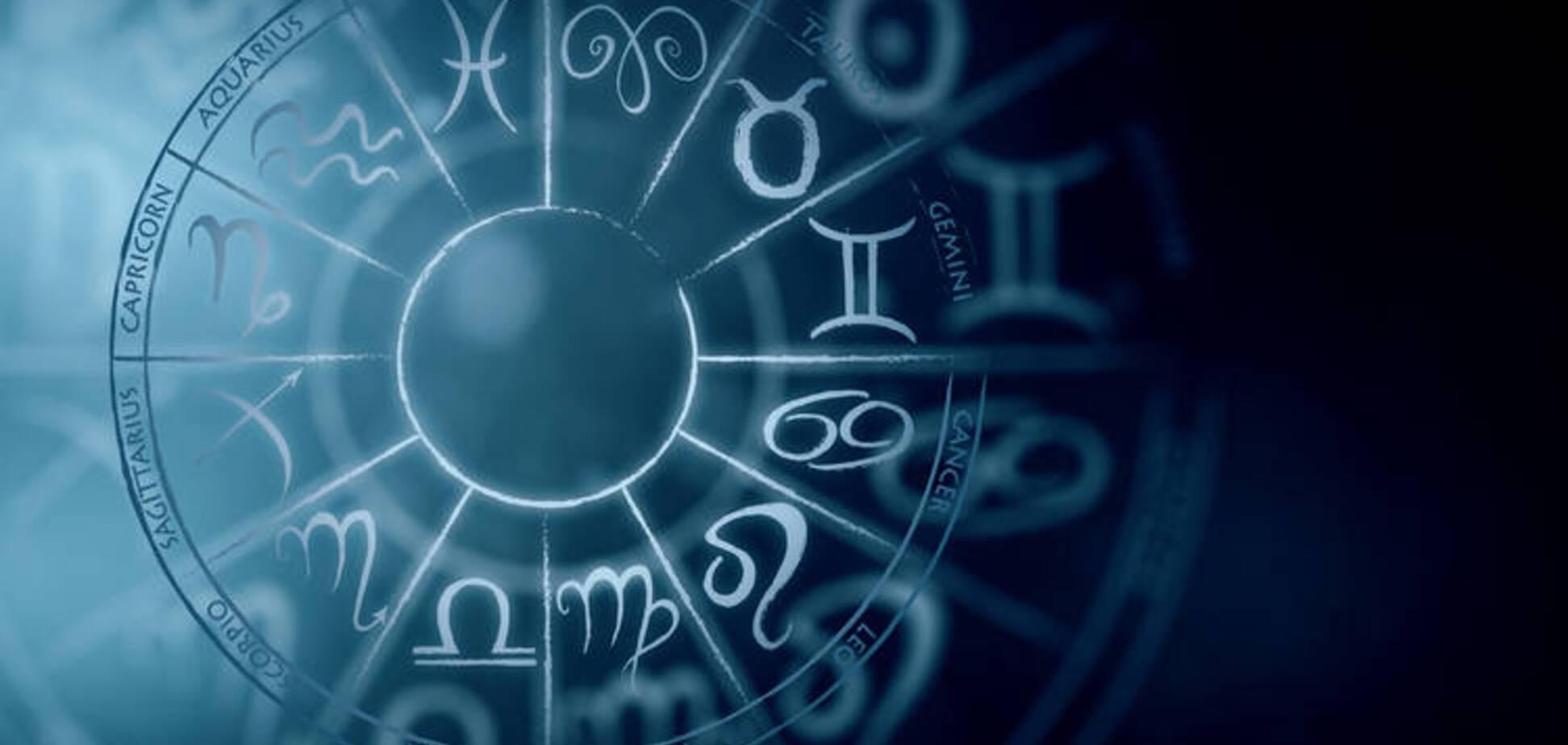 Гороскоп на 13 лютого: що чекає Левів, Раків, Дів та інші знаки зодіаку