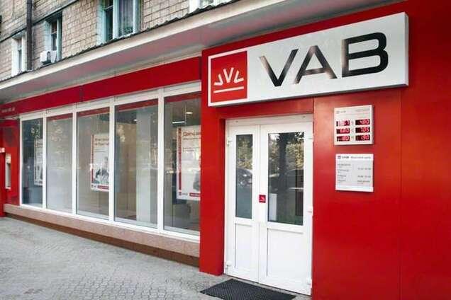 Через Ситника держава отримала лише 234 млн від продажу VAB-банку — Бахматюк